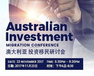 Australian Investment Migration Conference